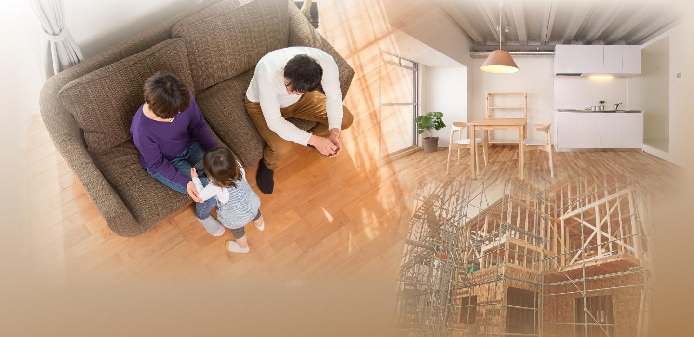 安全な住まいづくり、防蟻・防腐処理イメージ写真